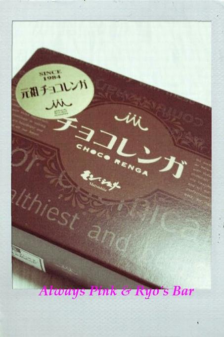 PhotoHenshu_20120129155638.jpg